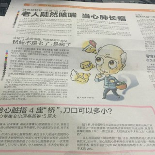 中国 武漢でのMICS CABGが新聞に載ったそうです