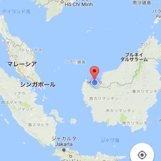 Kuchingはここです