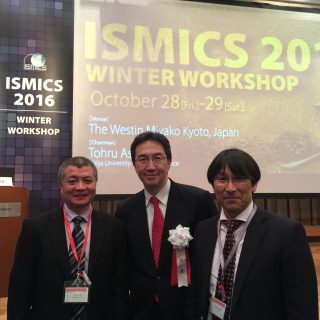 ISMICS winter work shop で京都です
