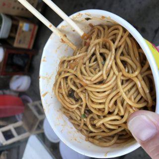 武漢の熱乾麺