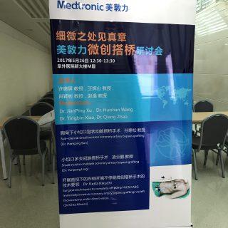 低侵襲心臓手術(MICS)について