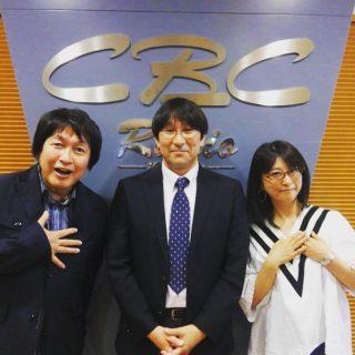 CBCラジオ「健康のつボ~心臓病について~」 第1回(平成30年6月7日放送内容)