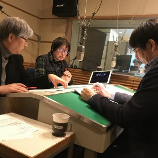 CBCラジオ「健康のつボ~心臓病について~」第5回(平成30年7月5日放送内容)