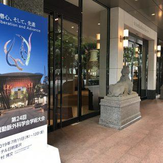 日本冠動脈外科学会での話題